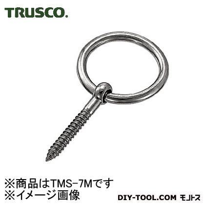 トラスコ(TRUSCO) 丸カンスクリューステンレス製7mm(1個=1袋) 129 x 78 x 16 mm TMS-7M 1個