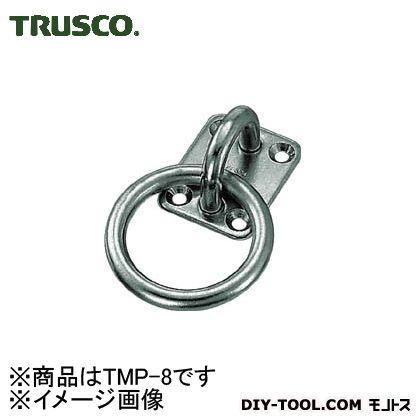 トラスコ(TRUSCO) 丸カンプレートステンレス製8mm(1個=1袋) 94 x 102 x 45 mm 1個