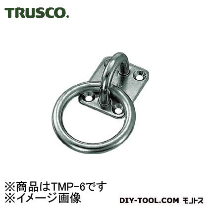 トラスコ(TRUSCO) 丸カンプレートステンレス製6mm(1個=1袋) 122 x 78 x 28 mm 1個