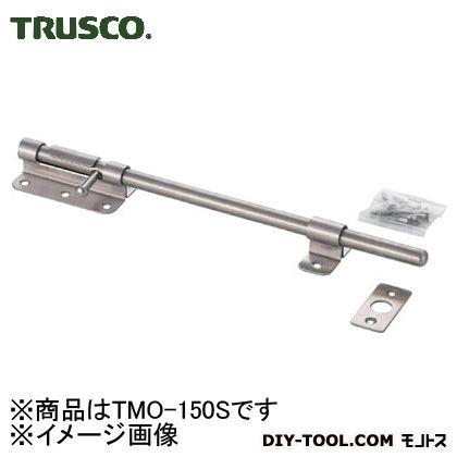 トラスコ(TRUSCO) 強力丸落ステンレス製150mm TMO-150S