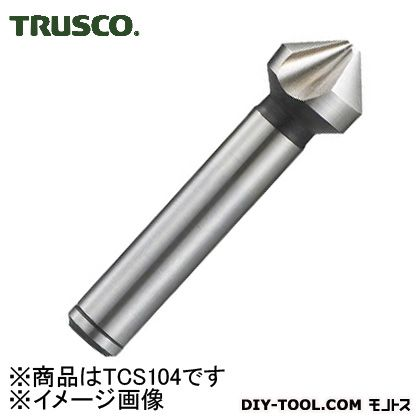 カウンターシンクコバルトハイス10.4mm   TCS104