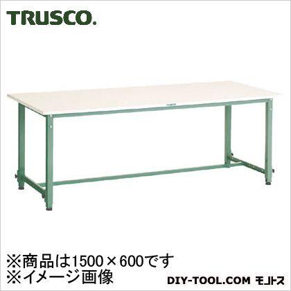 TRUSCO AEM型高さ調節作業台1500X600