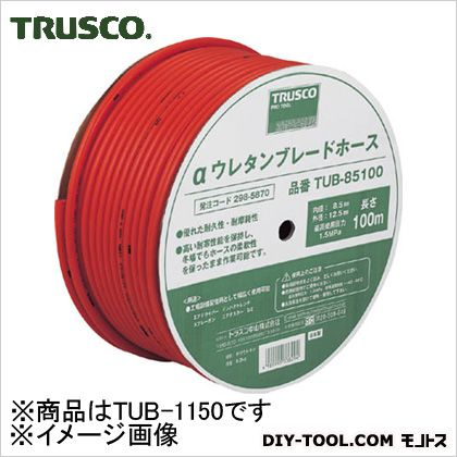 αウレタンブレードホース11X16mm50mドラム巻   TUB-1150