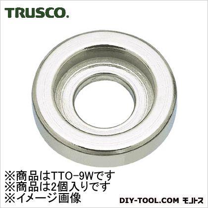 トラスコ(TRUSCO) 引き取手用化粧座金ステンレス製適用サイズΦ9(2個入) TTO-9W 2個