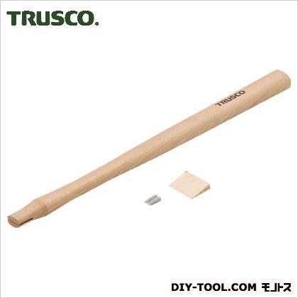 トラスコ(TRUSCO) テストハンマーTTH-04用木柄楔付 TTH-04K