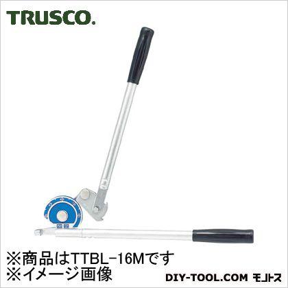 トラスコ(TRUSCO) チューブベンダークイックレバー式16mm用 745 x 130 x 80 mm