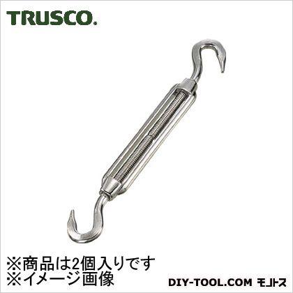 トラスコ(TRUSCO) ステンレス製枠式ターンバックルフック&フックタイプねじ径M3 TTB-3H 2個
