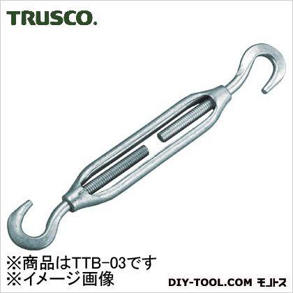 トラスコ(TRUSCO) 枠式ターンバックルフック&フックタイプねじ径1/4 135 x 38 x 13 mm
