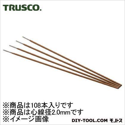トラスコ(TRUSCO) 軟鋼低電圧用溶接棒心線径2.0mm棒長250mm 272 x 40 x 38 mm 1PK