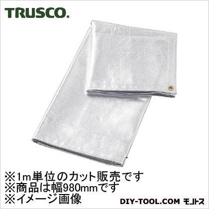トラスコ(TRUSCO) 遮熱シートスーパープラチナ980mmXm単位カット品 TSS-SPR-CUT