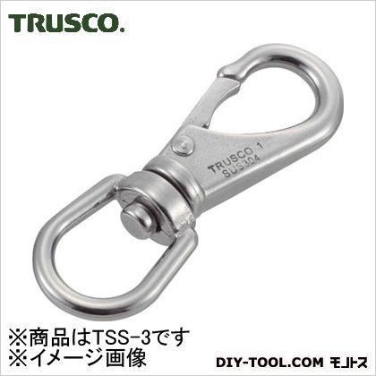 トラスコ(TRUSCO) スイベルスナップステンレス製線径Φ7X開口14mm1個入 TSS-3 1個