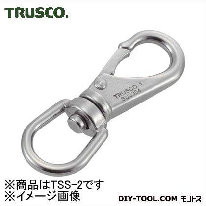トラスコ(TRUSCO) スイベルスナップステンレス製線径Φ5X開口12mm1個入 TSS-2 1個