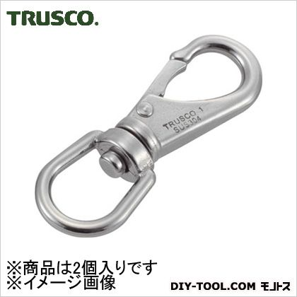 トラスコ(TRUSCO) スイベルスナップステンレス製線径Φ5X開口9mm2個入 TSS-1 2個