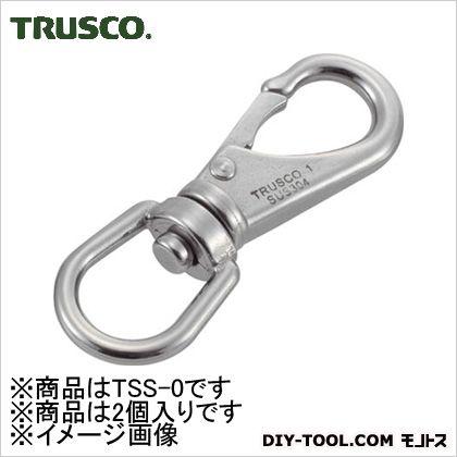 トラスコ(TRUSCO) スイベルスナップステンレス製線径Φ4X開口5mm2個入 TSS-0 2個