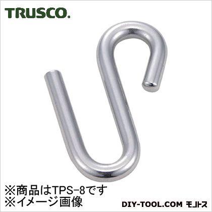 トラスコ(TRUSCO) ペリカンSフックステンレス製8mm(1個=1袋) 139 x 79 x 11 mm TPS-8 1個