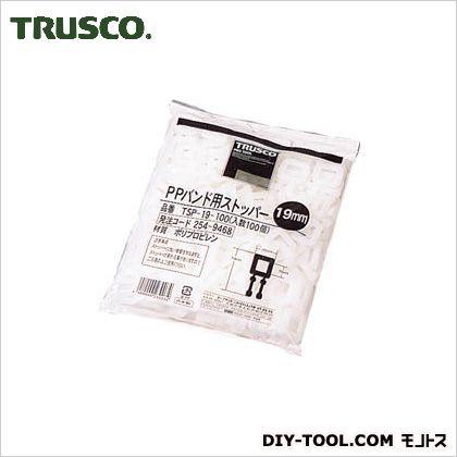 トラスコ(TRUSCO) PPバンド用ストッパー19mm100個入 295 x 246 x 60 mm TSP-19-100 100個