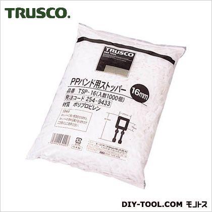 トラスコ(TRUSCO) PPバンド用ストッパー16mm1000個入 490 x 250 x 60 mm TSP-16 1000個