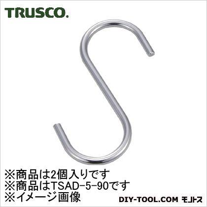 トラスコ(TRUSCO) Sフックステンレス製90mm2個入 TSAD-5-90 2個