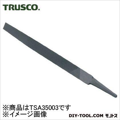 トラスコ(TRUSCO) 鉄工用ヤスリ三角細目刃長350 444 x 23 x 19 mm