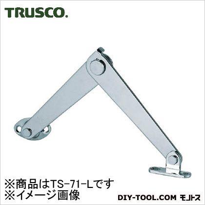 トラスコ(TRUSCO) スチール製タスキステー全長150mm左用 TS-71-L