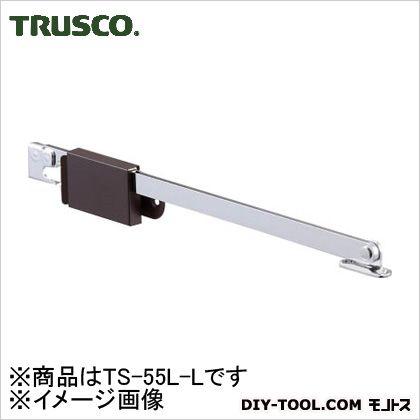 トラスコ(TRUSCO) スチール製キャビネットステー左用全長223mm TS-55L-L