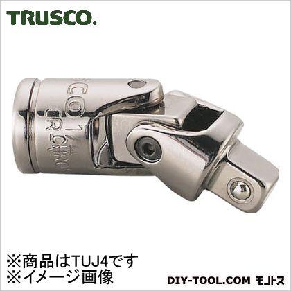 トラスコ(TRUSCO) ユニバーサルジョイント TUJ4
