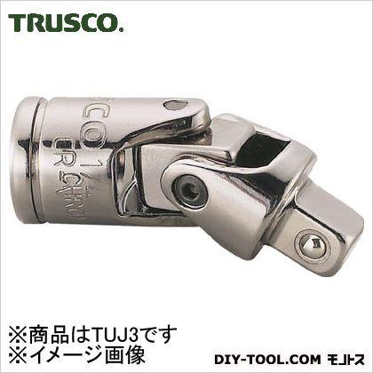 トラスコ(TRUSCO) ユニバーサルジョイント TUJ3