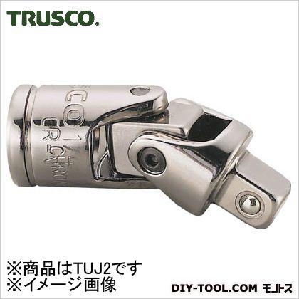 トラスコ(TRUSCO) ユニバーサルジョイント TUJ2