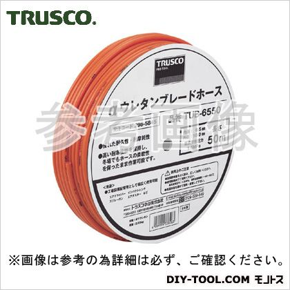 αウレタンブレードホース6.5X10mm50mドラム巻   TUB-6550