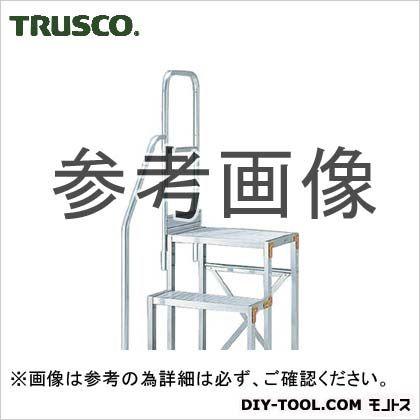 【送料無料】トラスコ(TRUSCO) 作業台用階段片手すりTSF-51015用 TSF-TE8