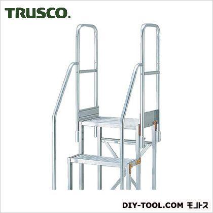 【送料無料】トラスコ(TRUSCO) 作業台用階段両手すりTSF-369・4612用 TSF-TE4