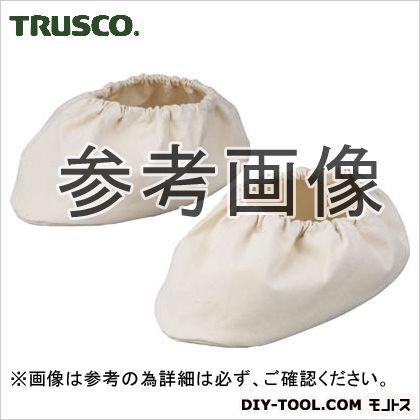 トラスコ(TRUSCO) 綿布シューズカバーL26.5cm~28.0cm TSC-HL