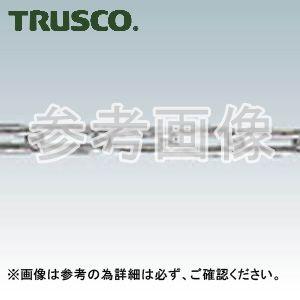 トラスコ(TRUSCO) ステンレスカットチェーン5.0mmX3m(1本=1袋) 175 x 95 x 40 mm 1本