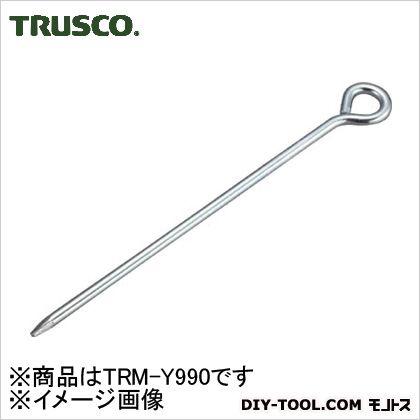 トラスコ(TRUSCO) ユニクロロープ止め丸型9×900mm 945 x 40 x 10 mm