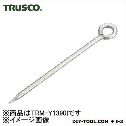 ユニクロ異形ロープ止め丸型13×900mm   TRM-Y1390I