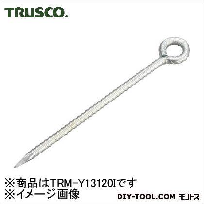ユニクロ異形ロープ止め丸型13×1200mm   TRM-Y13120I