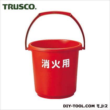 トラスコ(TRUSCO) エコポリバケツ10L消火用 RBKS-10
