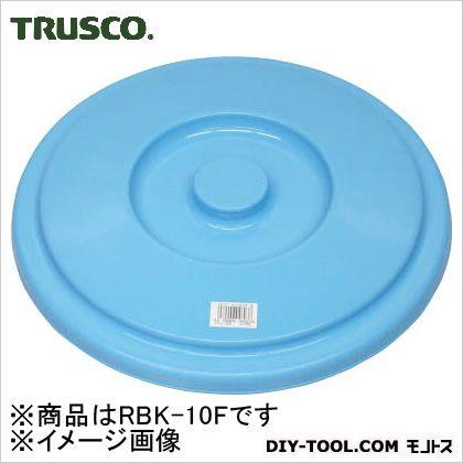 トラスコ(TRUSCO) エコポリバケツ用フタ10L用 289 x 289 x 36 mm RBK-10F
