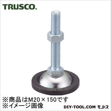 アジャスターボルトM20X150500kgタイプ樹脂カバー付   NA-2-20X150