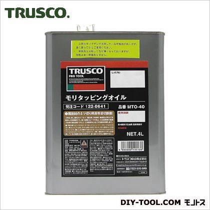 トラスコ(TRUSCO) モリタッピングオイル4L 105 x 180 x 255 mm MTO-40