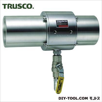 トラスコ(TRUSCO) エアガンジャンボタイプ最小内径75mm MAG-75