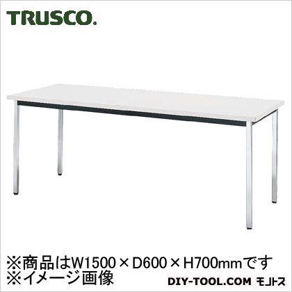 会議用テーブル角脚下棚無し ホワイト W1500mm×D600mm×H700mm TD-1560-W