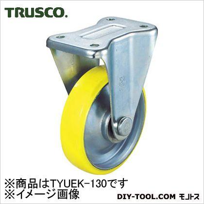 トラスコ(TRUSCO) 帯電防止ウレタンキャスター固定Φ130 213 x 165 x 140 mm