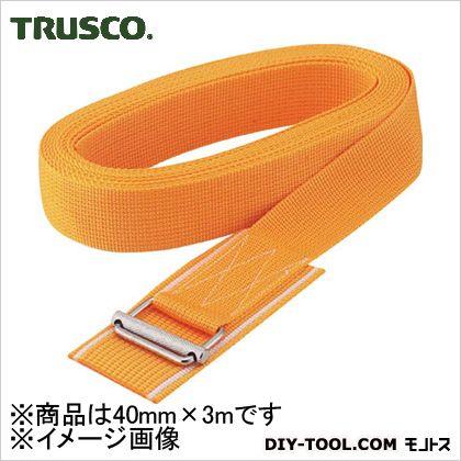 簡易結束ベルトくくり帯40mmX3m黄   KR403