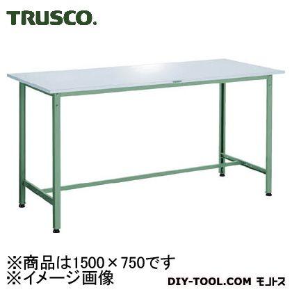 トラスコ(TRUSCO) ステンレス張りHAE型立作業台1500X750 HAES-1500