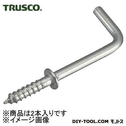 トラスコ(TRUSCO) ステンレス洋折釘SUS30450mm2本入 135 x 53 x 28 mm 2本