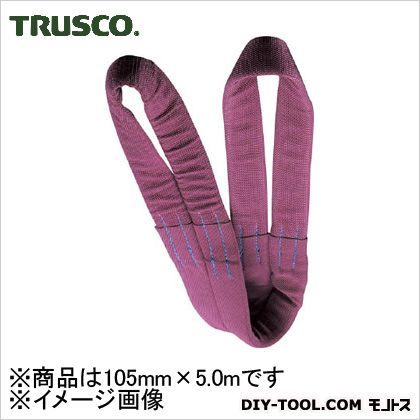 トラスコ(TRUSCO) ワイドソフトスリング105mmX5.0m TWS2-50