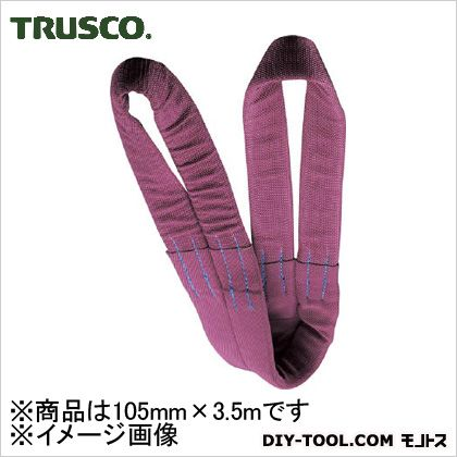 トラスコ(TRUSCO) ワイドソフトスリング105mmX3.5m TWS2-35