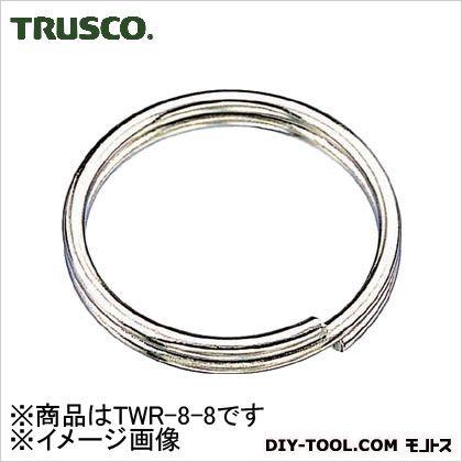 ニ重リンクステンレス製線径Φ0.8×内径Φ8(100個入)   TWR-8-8 100 個
