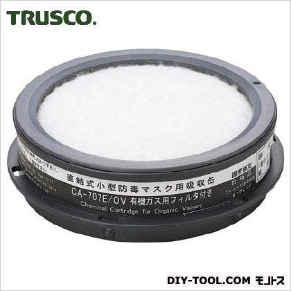 トラスコ(TRUSCO) 塗装マスク用吸収缶 151 x 114 x 33 mm